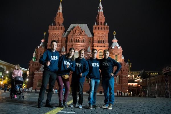 ESEIAAT a Moscou