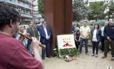 Acte en memòria de les víctimes de la Guerra Civil i la repressió de la dictadura i del 77è aniversari de l'afusellament del president Companys