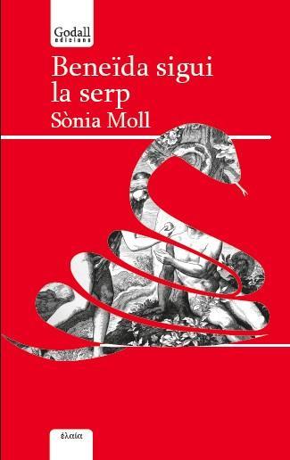 presentació llibre a Synusia Beneïda sigui la serp